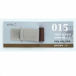 015 Pen holder Brown S...