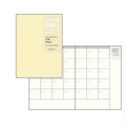 006 TN Passport Refill Free Diary (Monthly) TRC