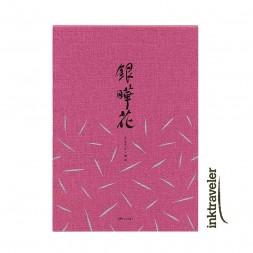 Pad Life papel japonés...