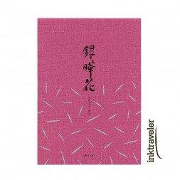 Ginkouka Japanese Paper Pad...