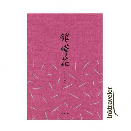 Pad Life papel japonés Ginkouka Rayado