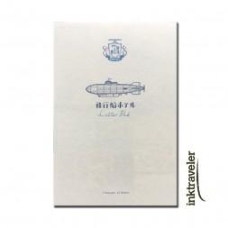 Kyupodo Airship Hotel Paper...
