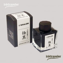 Kiwaguro Pigment ink Black...