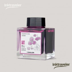 Akebi Sailor Manyo ink