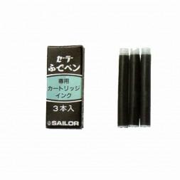 Brushpen Cartridges