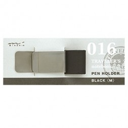 016 Pen holder Black M...