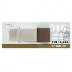 016 Pen holder Brown M...