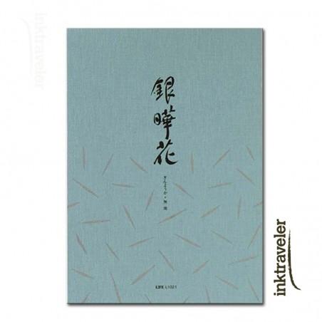 Pad Life papel japonés Ginkouka liso