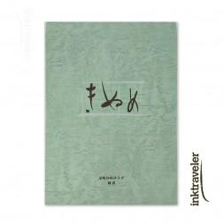 Kinume Japanese Paper Ruled...