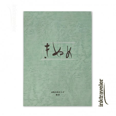 Kinume Japanese Paper Ruled pad