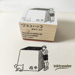 Goat x Masco rubber stamp -...
