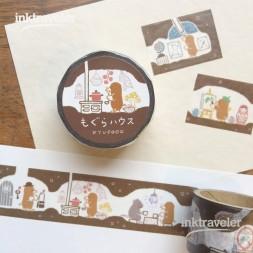 kyupodo washi tape - mogura...