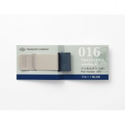 016 Pen holder Blue M...