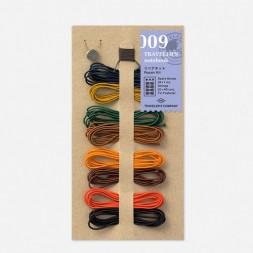 009 Repair kit-Blue edition
