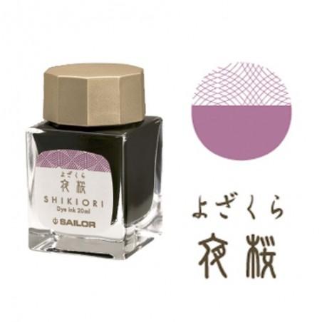 Yozakura tinta shikiori sailor