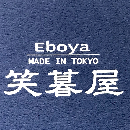 Eboya ebonite fountain pens made in tokyo